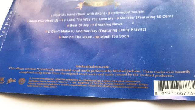 جعلی بودن سه آهنگ آلبوم مایکل تایید شد – متن روی کاور آلبوم مایکل