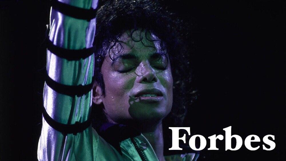 آنچه لازم است درباره مستند جدید مایکل جکسون بدانید