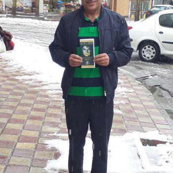 MJInnocent Iranian Fans 16