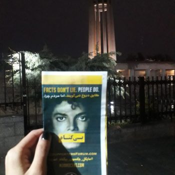 MJInnocent Iranian Fans 6