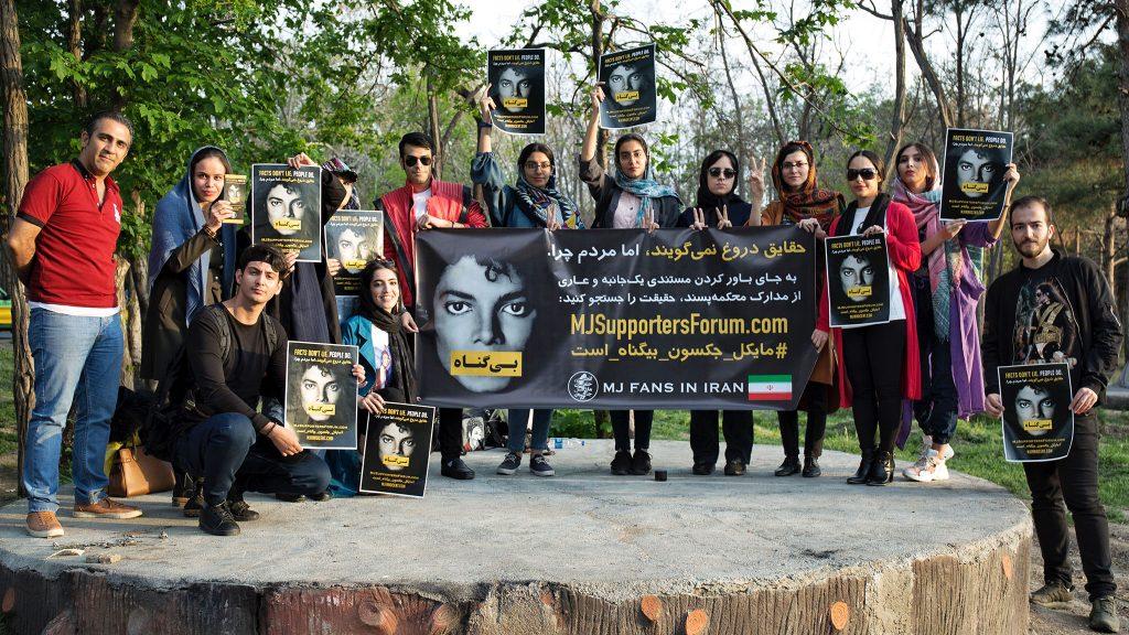 اعتراض هواداران ایرانی مایکل جکسون نسبت به پخش مستند دروغین ترک نورلند